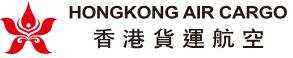 Hong Kong Air Cargo Tracking
